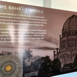 Baha'i House of Worship 2018 - Bahai House of Worship 2018 - 03